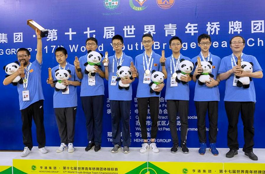 China 3 Kid Team Gold Medalists