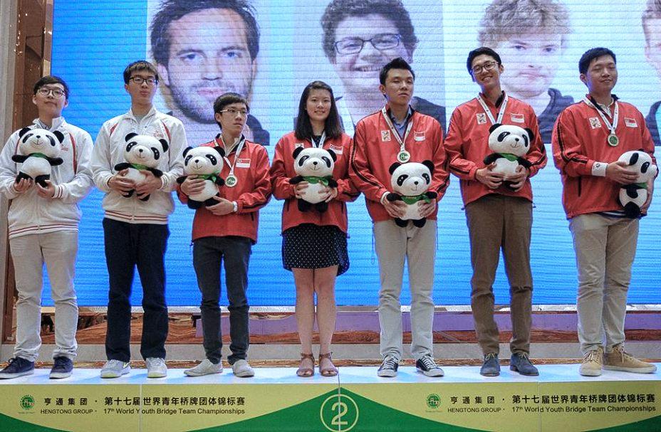 Singapore Junior Team