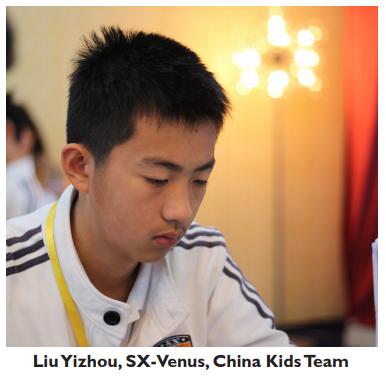 Liu Yizhou